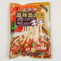 Sichuan Dan Dan Noodle Sauce
