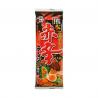 Daisho Nagahama Yatai Style Mild Tonkotsu Ramen - 2 servings