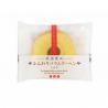Taiyo Baumkuchen Mlik + Strawberry 65g