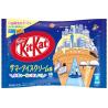 Kit Kat Summer Ice-cream 12 db mini csomag