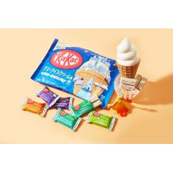 1 db mini Kit Kat Summer Ice-cream