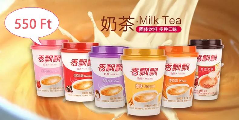Xiang Piao Piao Milk Tea
